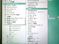 PowerBook